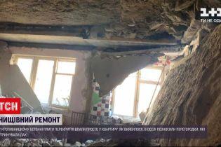 Новини України: у Кропивницькому через обвал бетонних плит на вулиці залишились жителі 4 квартир