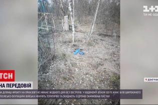 Новости с фронта: российские оккупанты сбрасывают с беспилотников заминированные ловушки