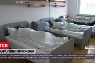 Новости Украины: на Прикарпатье ослабляют карантин, а в Киеве угрожают усилить
