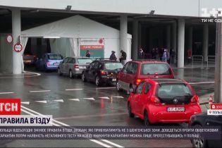 Новости мира: Польша меняет режим въезда в государство