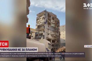 Новости мира: в Измире во время сноса многоэтажки случайно повредили соседний дом