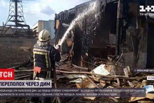 Новости Украины: в Сумах на территории химического предприятия неизвестные подожгли сухостой