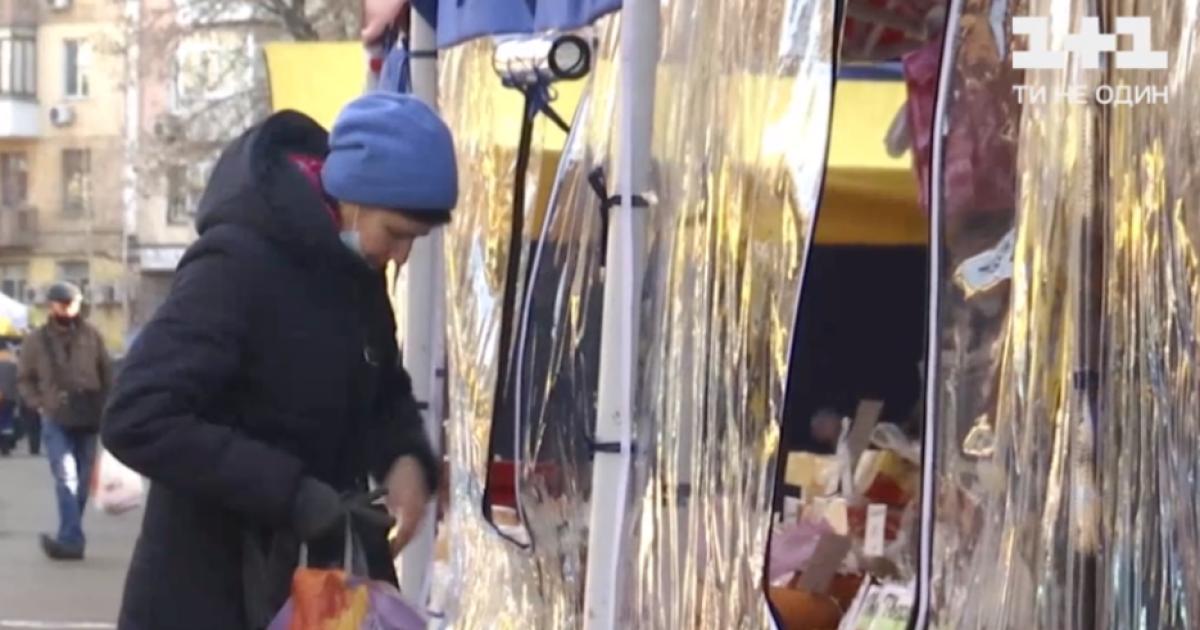 У Києві заборонили проведення ярмарків