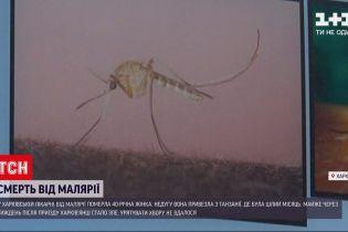 Новини України: 40-річна харків`янка померла від малярії