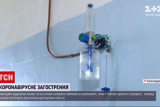 """Новини України: країну """"тероризує"""" британський штам – більш заразна версія коронавірусу"""