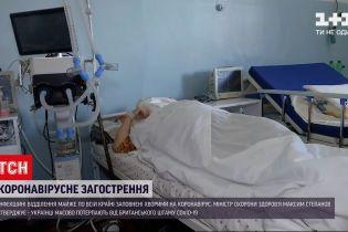 Новини України: Степанов заявив, що країну тероризує британський штам коронавірусу