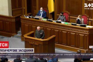 Новости Украины: ВР собралась на внеочередное заседание касательно эскалации на Востоке