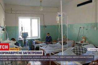 Коронавірус в Україні: в одній з лікарень Чернігівської області не вистачає місць для хворих