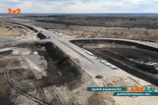 Нова бетонна дорога між Дніпром та Полтавською областю: на що будуть витрачати космічний бюджет