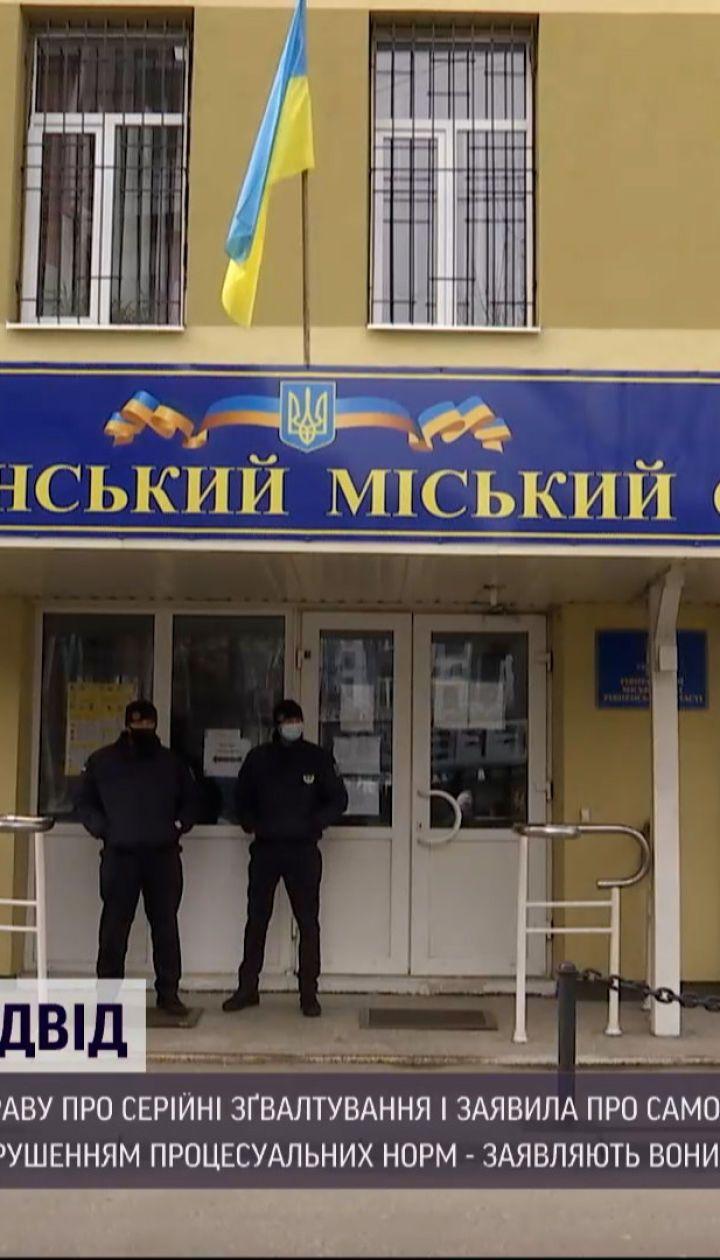 Новини України: рівненька суддя відмовилася вести справу серійного ґвалтівника