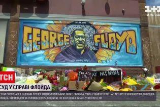 Новини світу: сенсаційний суд у справі вбивства Джорджа Флойда транслюють наживо