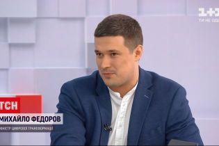 """""""Это корень борьбы с коррупцией"""" - Федоров объяснил решение ВР относительно электронных паспортов"""