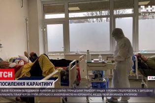 Новости Украины: во Львове усилили карантин
