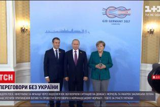 Новини світу: Меркель та Макрон закликали Путіна припинити вогонь на Донбасі