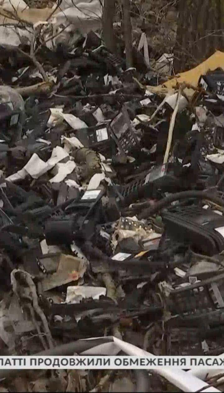В Київській області знайшли ціле звалище старої оргтехніки