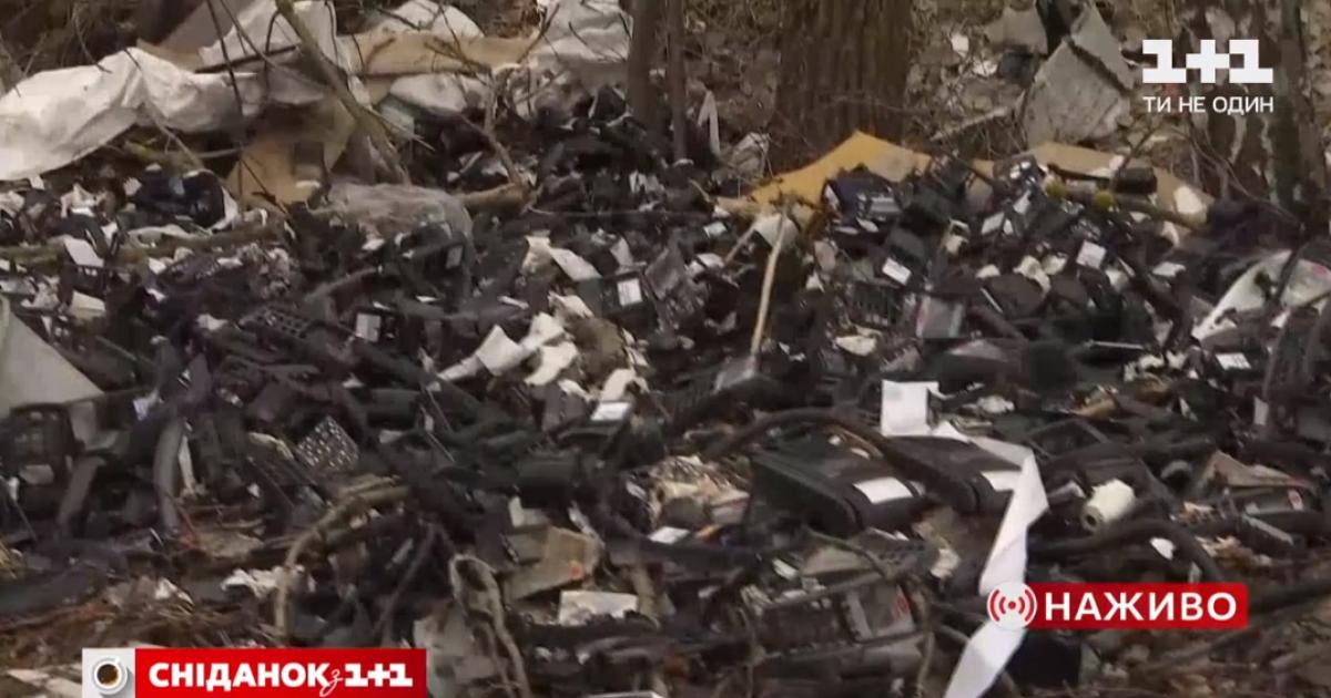 Под Киевом обнаружили свалку старой оргтехники: видео