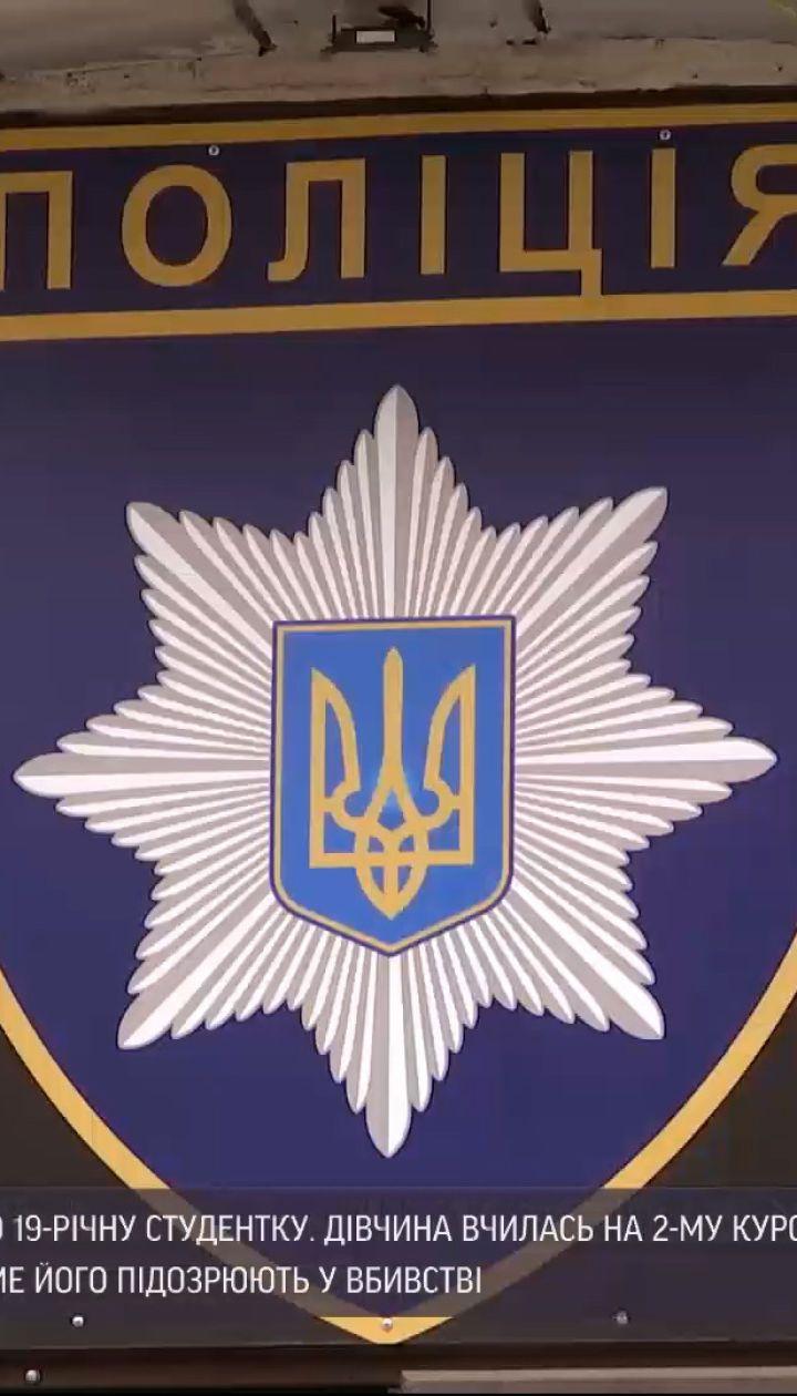 Новости Украины: 19-летнюю студентку львовского университета нашли мертвой в арендованной квартире