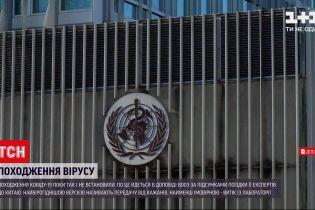 Новини світу: комісія ВООЗ не встановила, звідки взявзя COVID-19