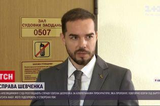 Новини України: Євген Шевченко повторно опинився у судовій залі