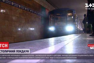 Новости Украины: как киевляне восприняли заявление Кличко о введении строгого карантина