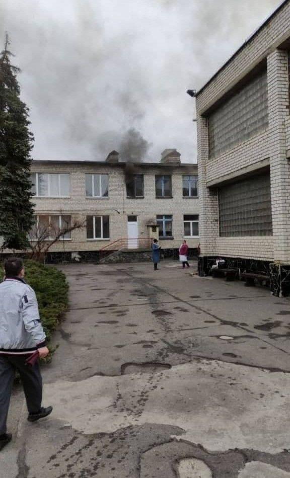 пожежа в дитсадку Українка