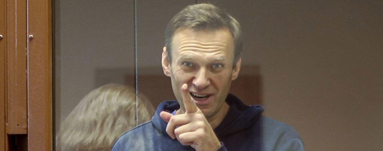 Навальний відбуває покарання у колонії, де шиють труси для ФСВП Росії