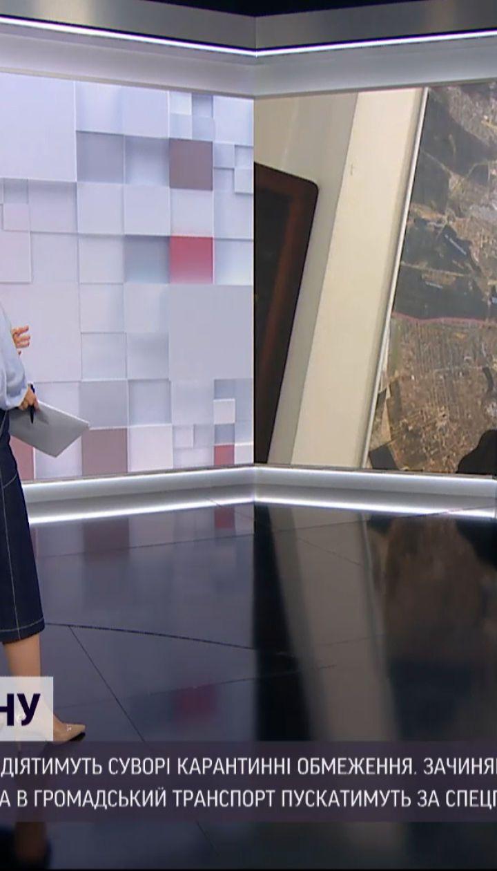 Новости Украины: заместитель председателя КГГА объяснил особенности нового карантина в столице