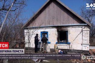Новини України: у Запорізькій області чоловік через образи розстріляв односельців та підпалив село