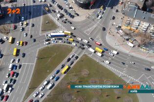 Появятся ли в Киеве новые транспортные развязки, которые уменьшат количество пробок