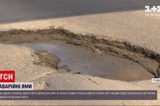 Аварійні ями: в Одесі водії скаржаться на бездоріжжя