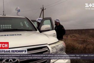 Новини світу: Росія відкинула пропозицію про всеосяжне припинення вогню на Донбасі
