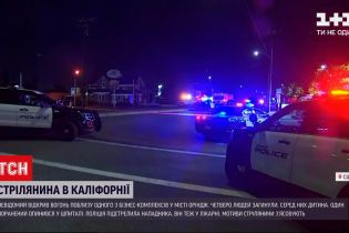 Новини світу: у Каліфорнії невідомий відкрив вогонь та вбив 4 людей