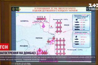 Новини світу: американський генерал поспілкувався із керівниками штабів армій Росії та України