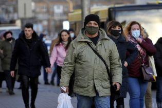 """""""Ситуация в отдельных регионах остается напряженной"""": Шмыгаль рассказал, введут ли в Украине локдаун"""