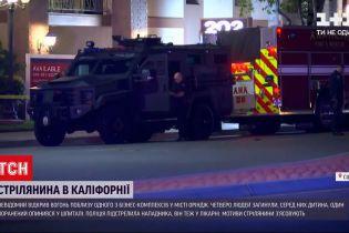 Новости мира: в США неизвестный открыл огонь около одного из бизнес-комплексов