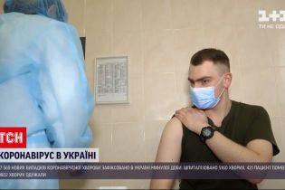 Новини України: у Вінниці вакцинували 120 нацгвардійців