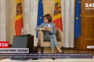 Новости мира: в Молдове вводят чрезвычайное положение из-за распространения коронавируса