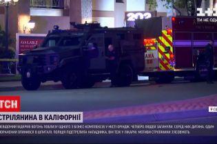 Новости мира: в Калифорнии произошла стрельба, погибли 4 человека