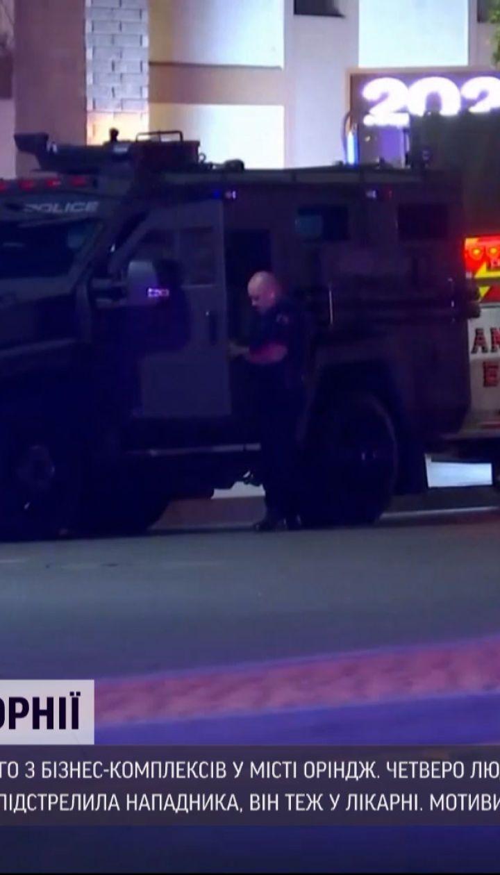 Новини світу: у Каліфорнії сталася стрілянина, загинули 4 людини