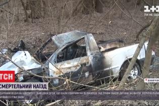 У Вінницькій області 20-річного водія за збиття двох дітей арештували без права на заставу