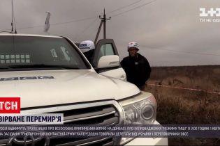 Новини з фронту: Росія відмовилася від перемир'я на Донбасі