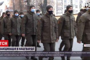Новини України: у Вінниці почали вакцинувати нацгвардійців