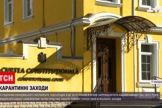 Новини світу: у Молдові на два місяці вводять надзвичайний стан, аби зупинити коронавірус