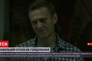 Новости мира: в своем Instagram Алексей Навальный сообщил о голодовке
