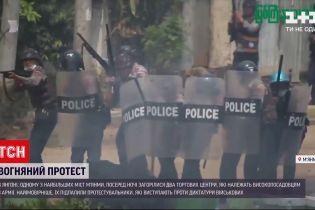 Новости мира: в Мьянме продолжаются протесты против военной диктатуры