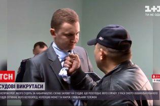 Новости Украины: экспрокурор Таргоний завещал имущество судье, которая рассматривает его дело
