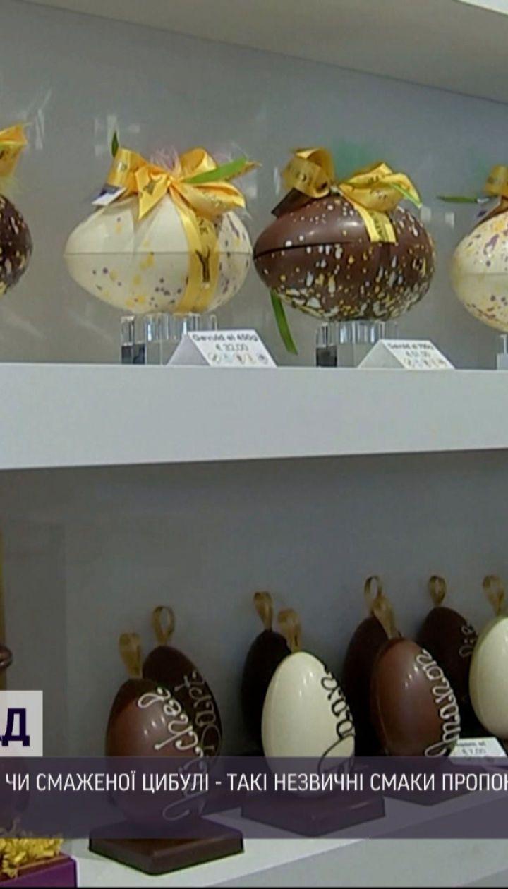 Новини світу: у Бельгії створили шоколад зі смаком свіжої трави та смаженої цибулі