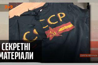 """Затримали за футболку з """"СССР"""" – """"Секретні матеріали"""""""