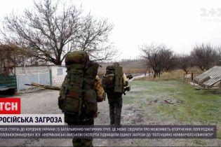Новости Украины: военная техника эшелонами идет из глубинки России к украинской границе