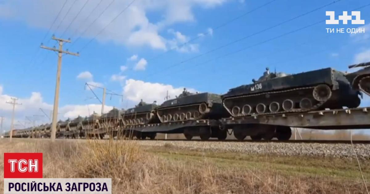 Вторжение или бряцание оружием: почему Россия стягивает войска к украинской границе